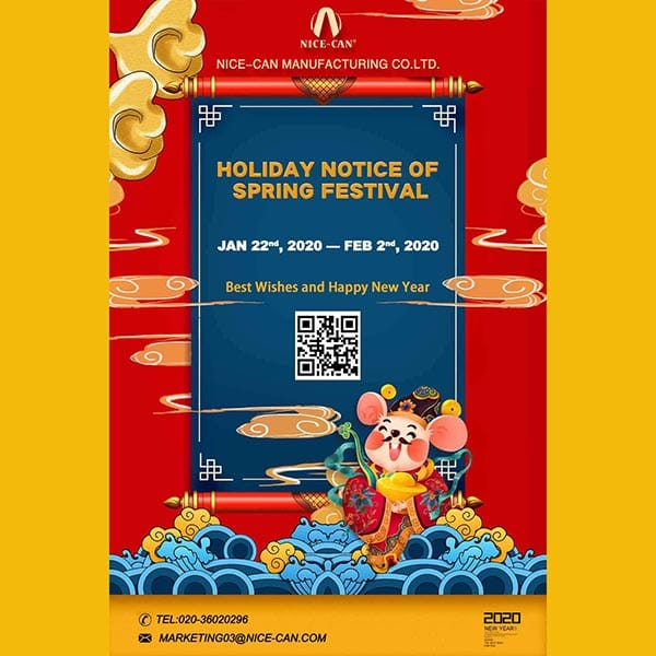 Spring Festival Holiday Notice In 2020