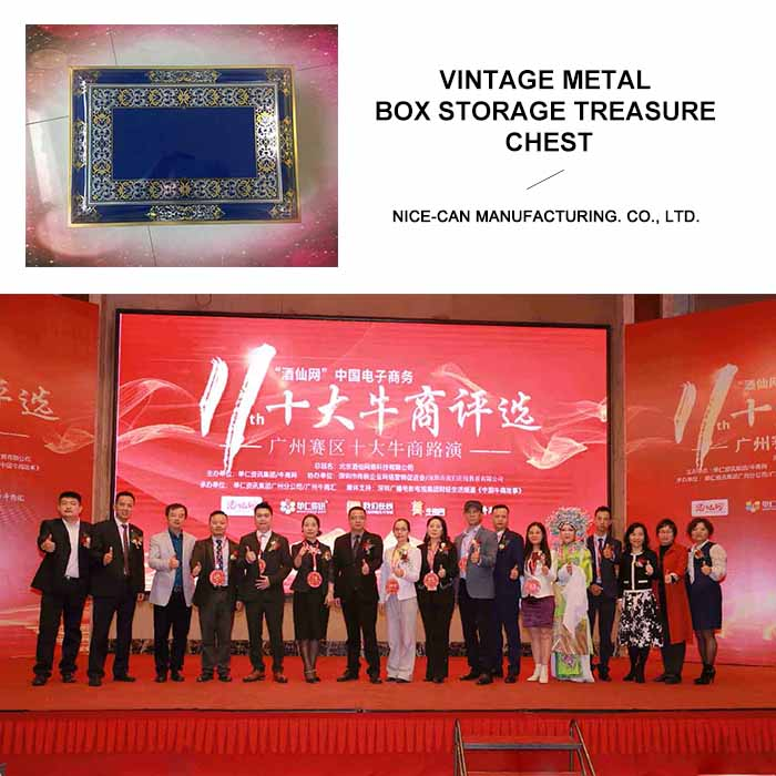 One Of The Top Ten Commercial and Trading Enterprises in Guangzhou